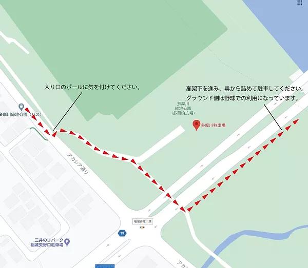 稲城クロス-駐車場